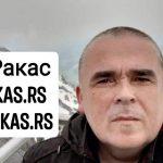 Petar Rakas, profesor
